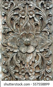 Beautiful wood carving texture, old vintage background.