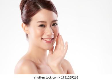 https://image.shutterstock.com/image-photo/beautiful-young-asian-woman-clean-260nw-1931269268.jpg