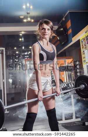 de30bb1c0a426 Beautiful Young Girl Engaged Sports Fitness Stock Photo (Edit Now ...