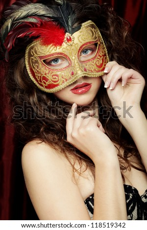 c2403d8c1050b Beautiful Young Woman Red Mysterious Mask Stock Photo (Edit Now ...