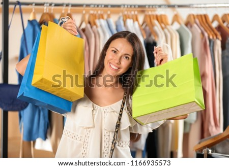 79bc205466 Beautiful Young Woman Shopping Bags Clothing Stock Photo (Edit Now ...