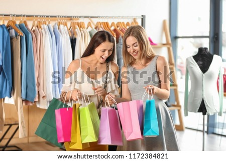 c407ddb3df Beautiful Young Women Shopping Bags Clothing Stock Photo (Edit Now ...