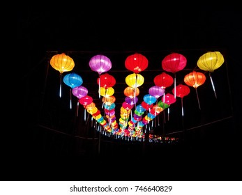 beautifull lit Lanterns for the chinese new year