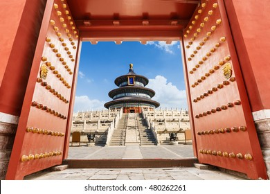 The beauty of the ancient temple,Temple of Heaven in Beijing,China