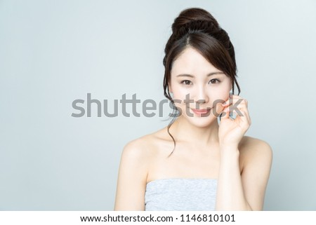 Beauty concept of young asian woman.