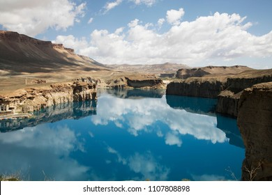 Beauty of Nature in the Heart Of Afghanistan, Bamyan