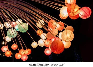 beauty paper lamps at night