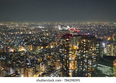 beauty Tokyo night scene shot in japan