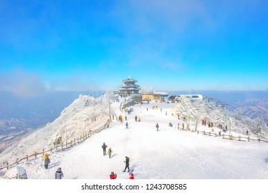 beauty of winter at deokyusan mountain in muju city south Korea