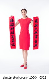 """beauty woman show couplets show """"happy lucky and wealthy """" and """"peach love and success"""" with chinese new year"""