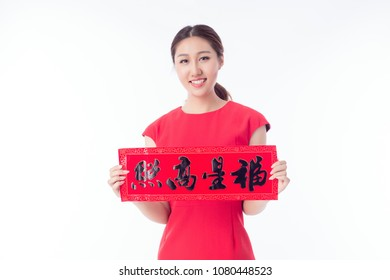 "beauty woman show couplets show ""LUCKY"" with chinese new year"