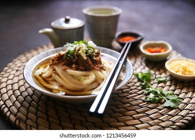 Beef Udon Japanese Food
