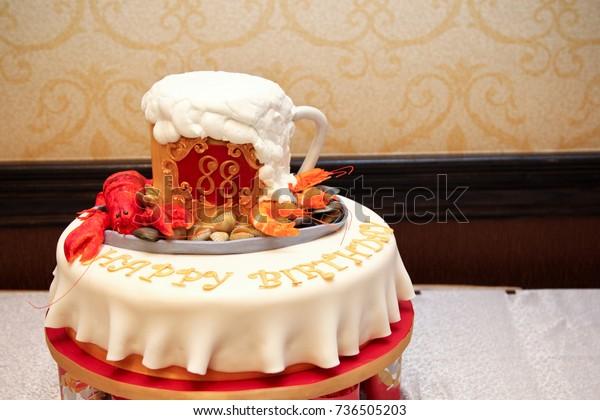 Wondrous Beer Mug Birthday Cake 88 Year Stock Photo Edit Now 736505203 Funny Birthday Cards Online Elaedamsfinfo