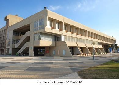 BEER SHEVA, ISRAEL - DECEMBER 24, 2016: Training building of Ben Gurion University in Beer Sheva. Architectural style brutalism