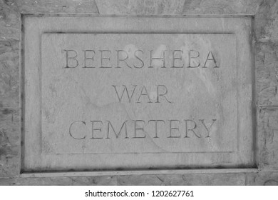 BEERSHEBA, ISRAEL - SEPTEMBER 24, 2018: Beersheba War Cemetery. This cemetery contains 1,241 Commonwealth burials of the Great War, 67 of them unidentified
