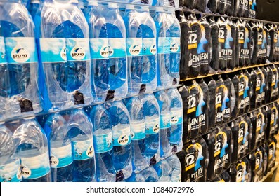 BEER-SHEVA, ISRAEL - MAY 5, 2018: Packs of bottled mineral spring water sold at israeli supermarket