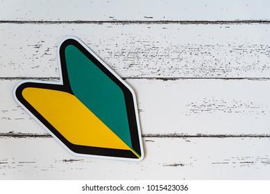 a beginner sign