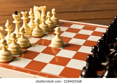 The beginning of the chess game. The concept of the game of chess.