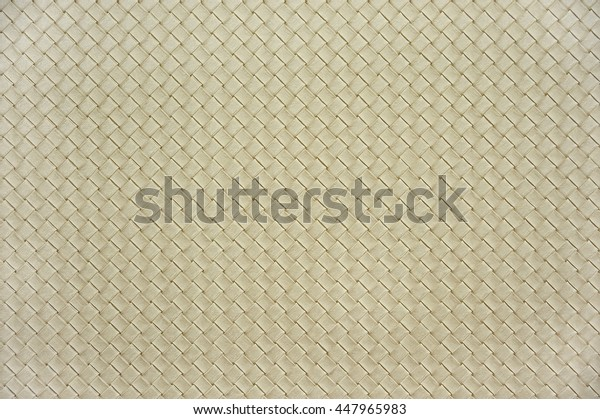 Beige leather upholstery, pattern, background, texture
