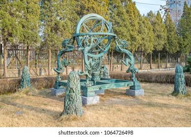 Beijing Ancient Observatory Station
