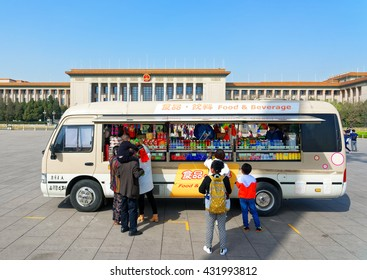 BEIJING - April 09, 2016 : A Chinese food truck parked at Tiananmen Square. In the past five years, lifestyle changes and reduced leisure time have created greater demand for fast food.