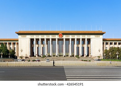 BEIJING - April 09, 2016: The Great Hall of the People at Tiananmen Square, Beijing, China, used for legislative and ceremonial activities by the Chinese Parliament and the Communist Party of China.
