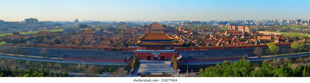 Beijing architecture and city skyline in the morning with blue sky.