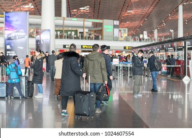 BeiJing Capital Airport in China, in February 14, 2018, the number 3 terminal house returned home for the Spring Festival.