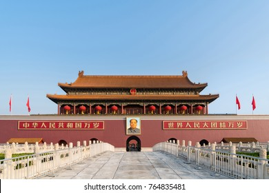 Beijing, CHian - October 24, 2017 : Tiananmen gate in Beijing, China. Chinese text on the red wall reads: Long live China and the unity of all peoples in the world.