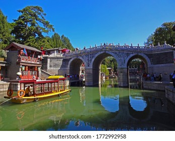 Beijing, China - 09-11-2017: Taken on the outskirt of Summer Palace. Depicts the canals and bridge that would take merchants up to the inner summer palace.