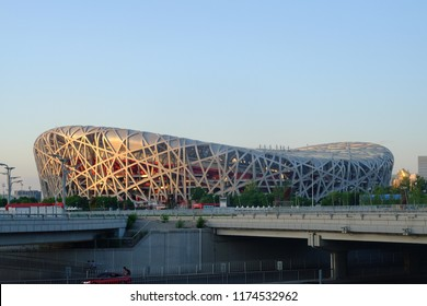Beijing, China - 13 May 2017: Beijing National Stadium (Bird's Nest Stadium) used to be the main stadium of Beijing Olympic Game 2008.