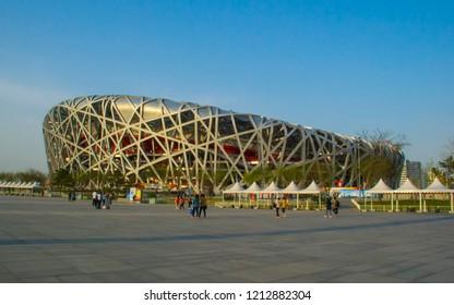 Beijing China - 14Apr 2012 Beijing National Stadium (Bird's Nest Stadium)