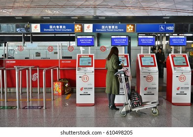 BEIJING, CHINA -15 MAR 2017- View of the modern Beijing Capital International Airport (PEK), the second busiest airport in the world in passenger traffic since 2014.
