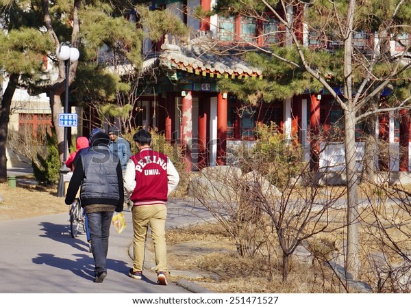 BEIJING, CHINA 16 JANUARY 2015 Founded in 1898, Peking University (abbreviated PKU and colloquially known as Beida) is one of the most famous and selective Chinese research universities.