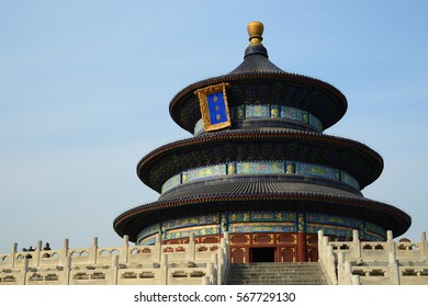 Beijing, China - 19, Jan 2017: The Temple of Heaven in the southeastern part of Central Beijing. Inscribed as UNESCO World Heritage Site in 1998.