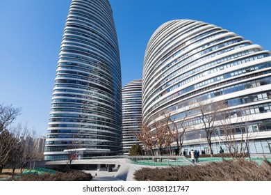 Beijing - China -2 February, 2018: Chinese cities and famous landmark buildings,Beijing, Wangjing SoHo office building.