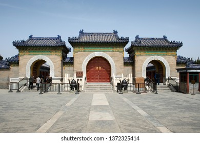Beijing, China - 20 Mar 2015: Circular Mound Historical Prayer Altar