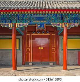 BEIJING, CHINA - 22 MARCH, 2016: Nice buildings in the Beihai Park on 22 March, 2016, Beihai Park located in Beijing, China. It has a history of 1000 years.