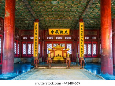 Beijing China 26 MAY 2016: Chinese emperor's throne in Forbidden City . Forbidden City was built in 1420,it is a very famous landmark in Beijing,