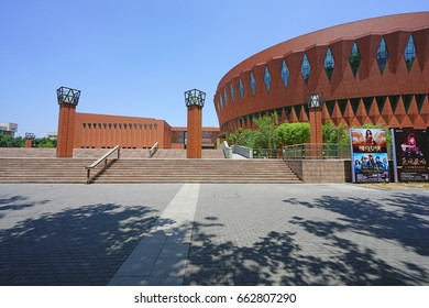BEIJING, CHINA -5 JUN 2017- View of the landmark New Classroom Building, a multipurpose venue on the campus of Tsinghua University (THU), one of the most famous Chinese research universities.