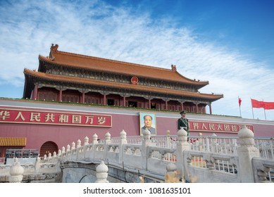 BEIJING, CHINA - APR 14: Scene at Chairman Mao's mausoleum in Beijing, China on April 14, 2018. The palace complex served as the the royal grounds for about 500 years.