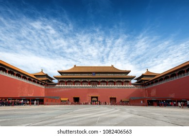 BEIJING, CHINA - APR 14: Scene at the Forbidden City in Beijing, China on April 14, 2018. The palace complex served as the the royal grounds for about 500 years.