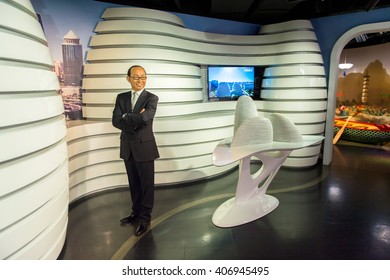 BEIJING, CHINA - APR 6, 2016: Interior of the Beijing Madame Tussauds wax museum. Marie Tussaud was born as Marie Grosholtz in 1761