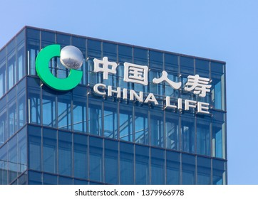 BEIJING, CHINA - APRIL 03, 2019: China Life sign; China Life Insurance Company Limited was founded in 1949 and takes part in the financial services industry.