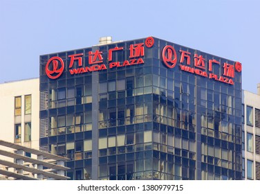 BEIJING, CHINA - APRIL 03, 2019: Wanda Plaza sign; Wanda Group was founded in 1988 and takes part in the Conglomerate industry.