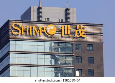 BEIJING, CHINA - APRIL 03, 2019: Shimao sign; Shimao Property Holdings Ltd. is a company founded in 2001 and takes part in the Real estate development industry.