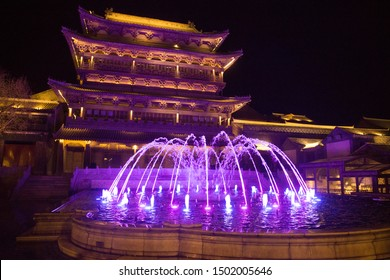 BEIJING, CHINA, APRIL 14, 2018: night view of the Beijing Water town musical fountain