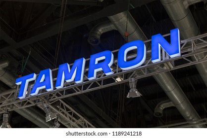 BEIJING, CHINA- APRIL 23, 2017: Tamron sign; Tamron Co., Ltd. is a Japanese company founded in 1950 that manufactures photographic lenses, optical components and commercial/industrial-use optics.