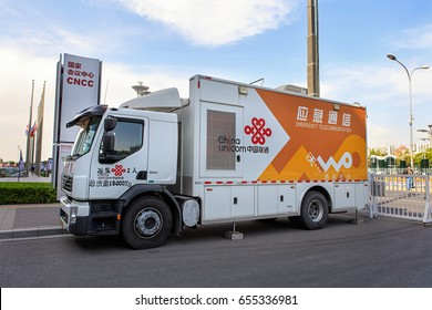 BEIJING, CHINA- APRIL 23, 2017: China Unicom Emergency Telecommunications Truck; China Unicom, founded in 1994, is the world's fourth largest mobile phone operator by subscribers.
