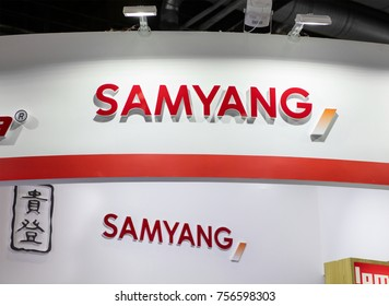 BEIJING, CHINA- APRIL 23, 2017: SAMYANG sign is seen at the 20th China International Photography & Electrical Imaging Machinery and Technology Fair